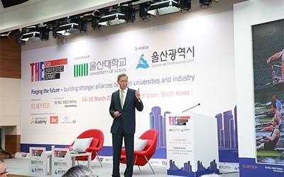 President Doh-Yeon Kim Speaks at THE Asia Summit in Ulsan