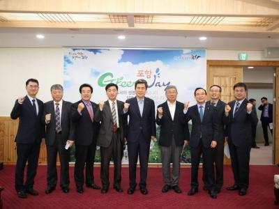 범시민 포항지역 의과대학 설립(유치) 추진위원회 발족 간담회 참석