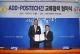 """POSTECH, 국방과학연구소와 '첨단과학'으로 대한민국 """"지킨다"""""""